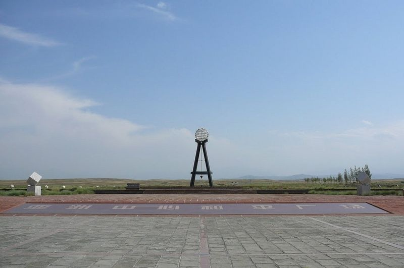 geographic-center-of-asia-china-1[2]